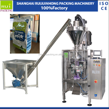 RL520 pillow bag single cow milk packaging machinery