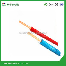 450V 15x1.0mm2 PVC insulated electrical power cables