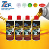 anti rust treatment lubricant for cars