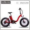 MOTORLIFE/OEM fast electric dirt bikes bicycle chopper electric bicycle