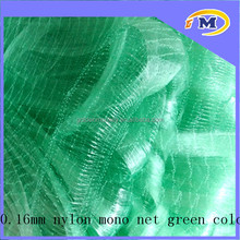 AGRICULTURAL NYLON MONOFILAMENT MULTIFILAMENT FISHING NETS /FISH GILL NETS