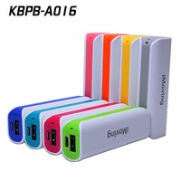 wholesale Rechargeable 2600mAh Power Bank 2000mAh 2600 mah CE FCC Rohs