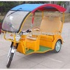 MAINBON Electric Tricycle for Passengers TEB-02 QQ Model