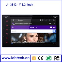 New arrival Double 2 Din 6.2 Inch Car DVD With GPS Navi Bluetooth 3G/Wifi Support DVR Audio Video Player