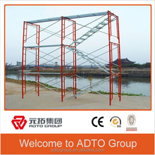 Hot selling Frame Scaffolding components ledger, standard, catwalk,base jack, U head, cross brace, joint Pin