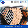 Alibaba Best Supplier 3161 Stainless Steel Pipe