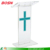 High quality clear floor standing cheap church pulpit lucite speaker podium