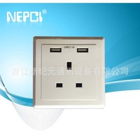 uk best selling products electrical socket