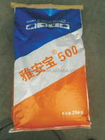 yeast extract, yeast hydrolysate feed additive