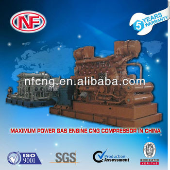 Gas engine Air Cooling CNG Compressor for CNG station