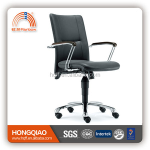 CM-D29AS leather/PU cover simple staff office chair