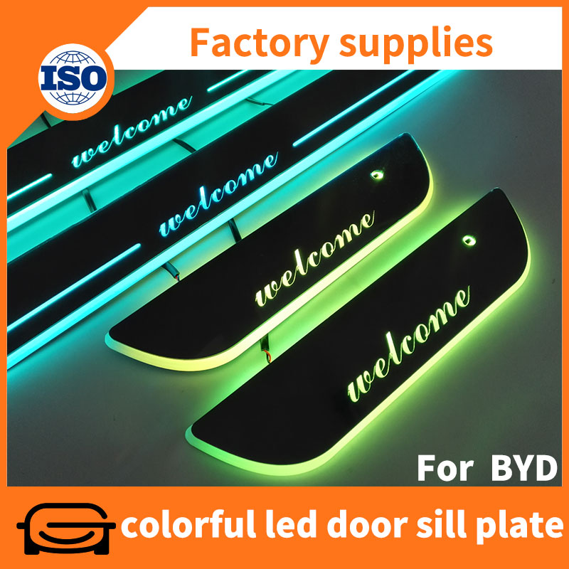 New 4pcs front and rear multi-colors led door sill plates for BYD
