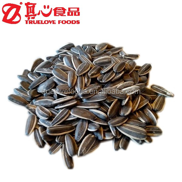 Agricultural Product Made Sunflower Seeds