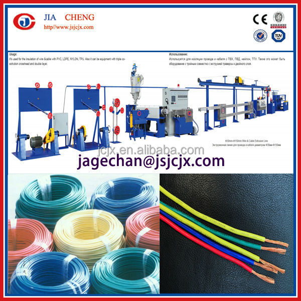 China plastic extruder machine for making electrical cables