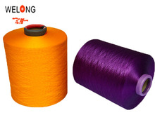 polyester eco friendly dope dyed dty yarn