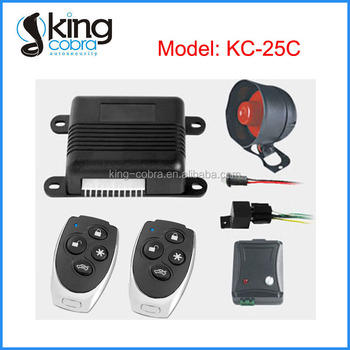 KC-25C DC 12V One Way Automobile Alarm System Security