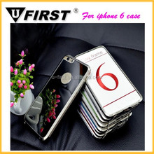 Metal Bumper skin optical frame case for iphone 6 with mirror back cover