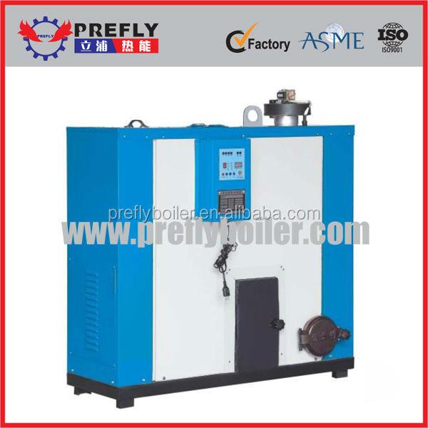 Hot Water Boilers Product ~ Best hot water wood boiler price pellet
