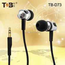2015 New product cheap goods from China cool flat cable metal earphone for phone/ipod/mp3/mp4/laptop