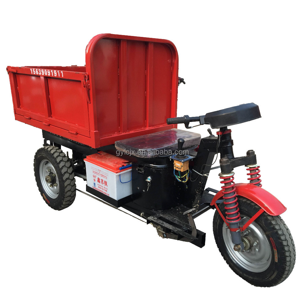 2017 hot sale 1.5t of cargo electric 3 wheel bike e-tricycle for multiple terrain