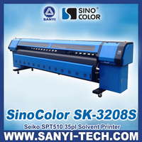 2014 New Product Flex Banner Printing Machine Price