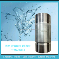 Hot sale water jet cutting machine parts; water jet intensifier cylinder; high pressure cylinder