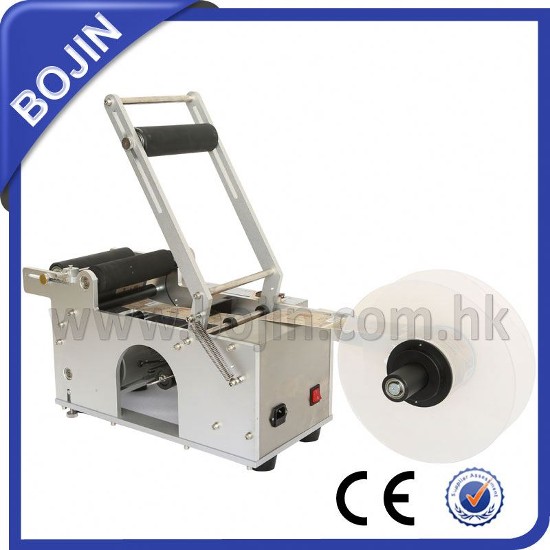 label attaching machine