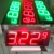 8 inch outdoor waterproof led petrol price digit temperature time 8888 display/eletronic signs/screen