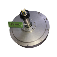 <strong>500W</strong> 400Rpm Coreless Permanent Magnet Generator For VerticalAxis <strong>Wind</strong> <strong>Turbine</strong>