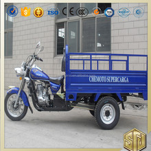 popular style heavy duty africa market three wheel motorcycle Cargo Tricycle