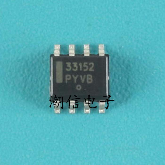 33152 MC33152 [SOP-8] new original price auction can be directly