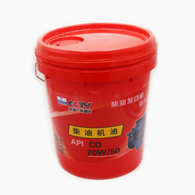 High Performance Automotive Lubricants sae 40 engine oil price