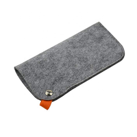 Alibaba Hot Soft Felt Eyeglasses Sunglasses Reading Glasses Carry Case Pouch