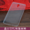 Guangzhouo Sinreto Ultra Thin Soft TPU 0.3mm Cellphone Cases For Xiaomi 4