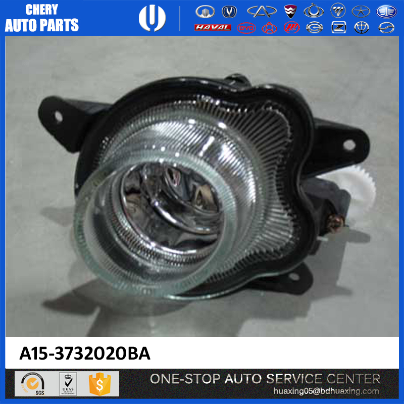 auto spare parts car A15-3732020BA LAMP - FRONT FOG RH car accessories chery Amulet spare parts