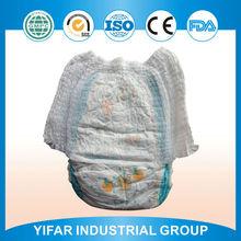 2015 good quality raw material high SAP best choice healthy pull up baby diaper