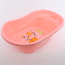 Plastic Simple Bathtub babies kids Bath Tub
