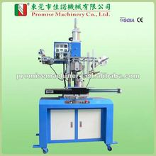Model JN-HT200F Flat Surface Heat Transfer Machine