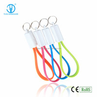 Unique Design Keychain Data Charging Cable Colorful Flat Portable Phone Charger Cable