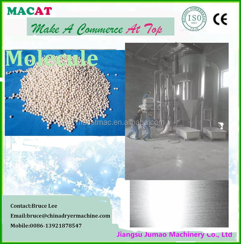 [MACAT]HIGH QUALITY MOLECULE XSG SERIES REVOLVING FLASH VAPORIZATION DRYER
