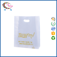 High quality plastic bags details supplier shopping bag distributor