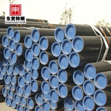seamless carbon steel linepipe