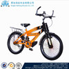 hot sale children bicycle,welcomed kids baby bike for 10 years old boy baby children in Pakistan