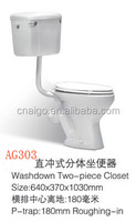 african market promotion cheapest stock wc sanitary ware toilet in taizhou AIGO company