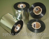 High quality Thermal transfer ribbon for barcode printing ribbon
