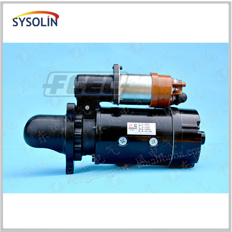 original auto starter carbon brush QD2816 for dongfeng Cummins 6CT L ISLe starter C3415325