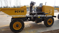 hot sale 2 Ton FCY20 concrete mixer dump truck with self loading
