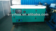 WEIFANG 10KW silent diesel generator,Very cheap genset at high quality!!