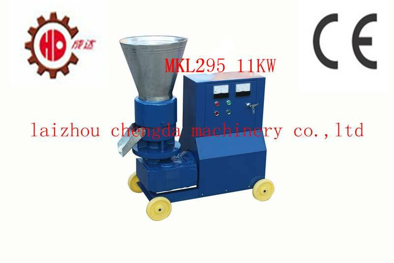 Looking for wood pellet making machine/pelleet mill distributors/ dealers worldwide