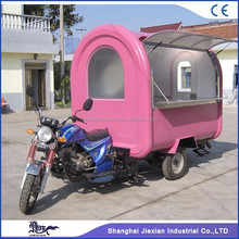 Factory direct sale hot dog food wagon mobile tricycle with wagon JX-FR220i